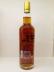 """Photo by <a href=""""https://www.whiskybase.com/profile/shohn"""">shohn</a>"""