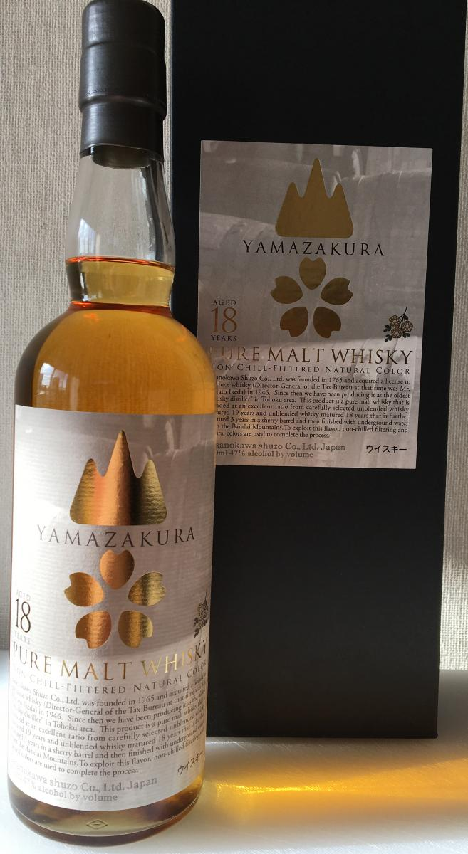 Yamazakura 18-year-old