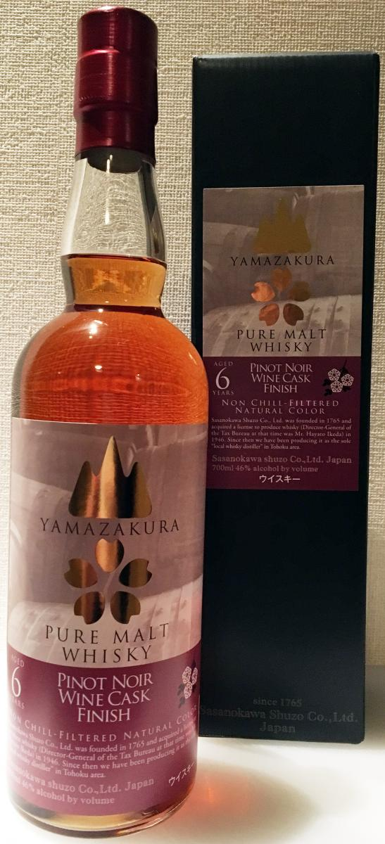 Yamazakura 06-year-old