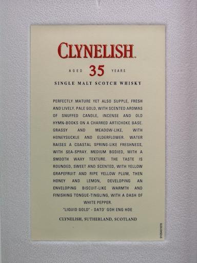 Clynelish 1983