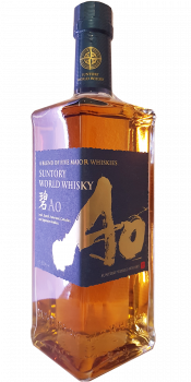 Ao A Blend of Five Major Whiskies