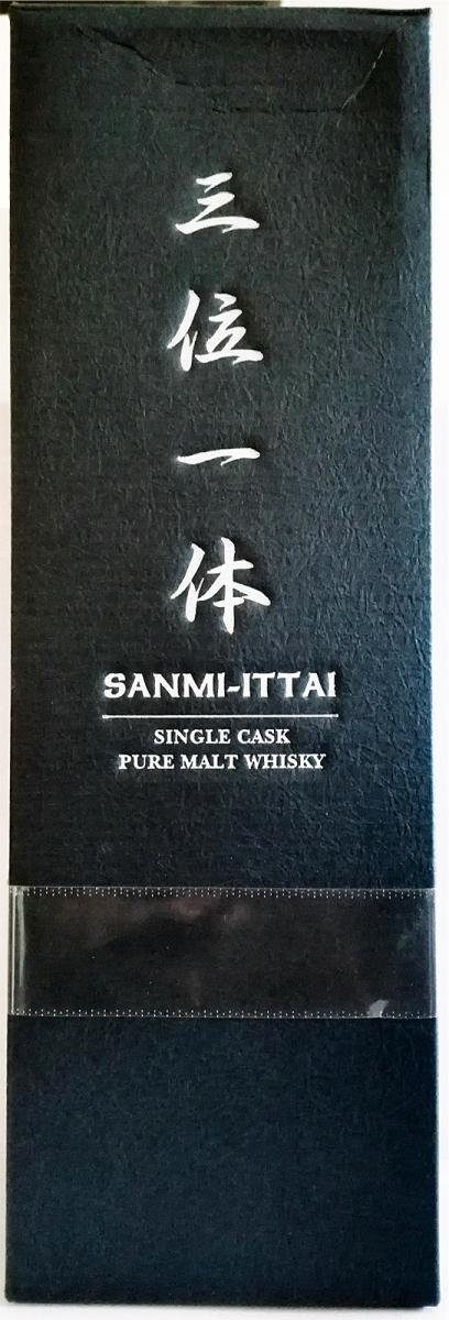 Hanyu Sanmi-Ittai Trinitas