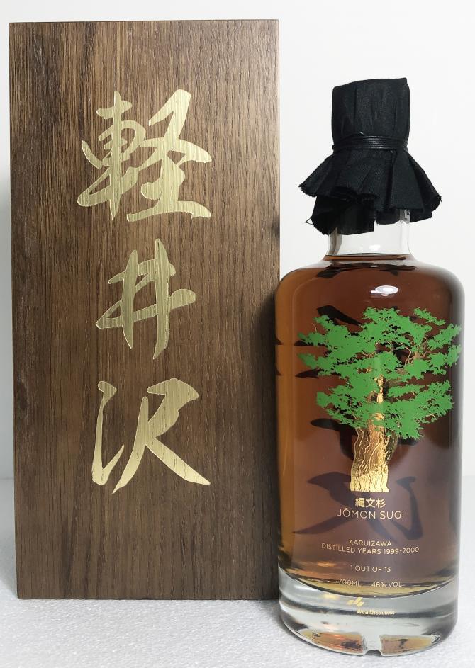 Karuizawa 1999-2000 Jomon-Sugi