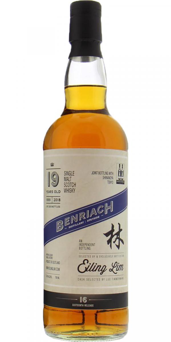 BenRiach 1999 EL