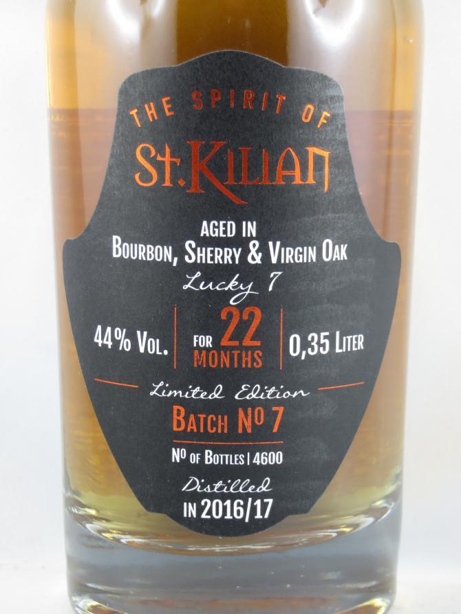 St. Kilian 2016 / 17
