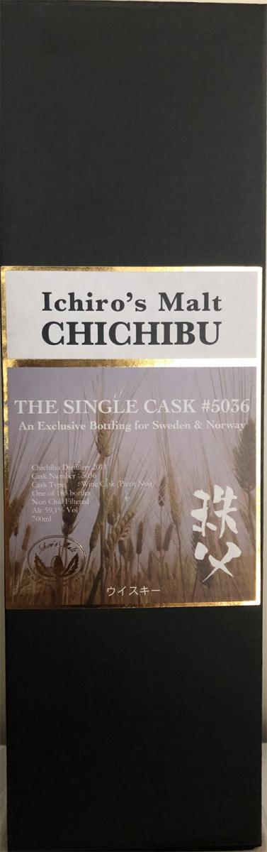 Chichibu 2011
