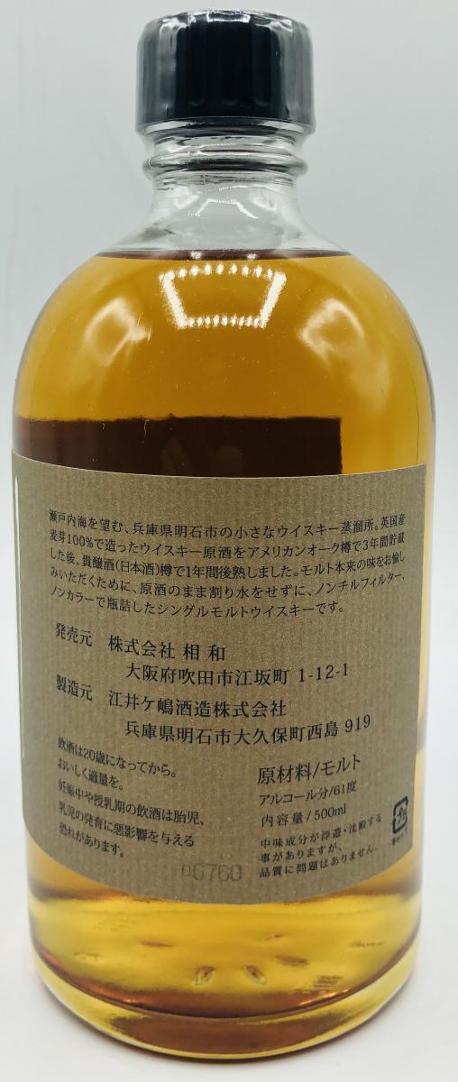 White Oak Akashi x Hanahato