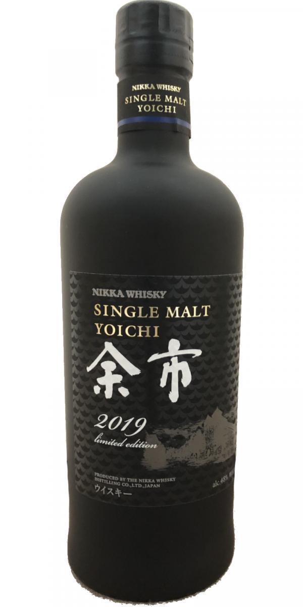 Yoichi 2019