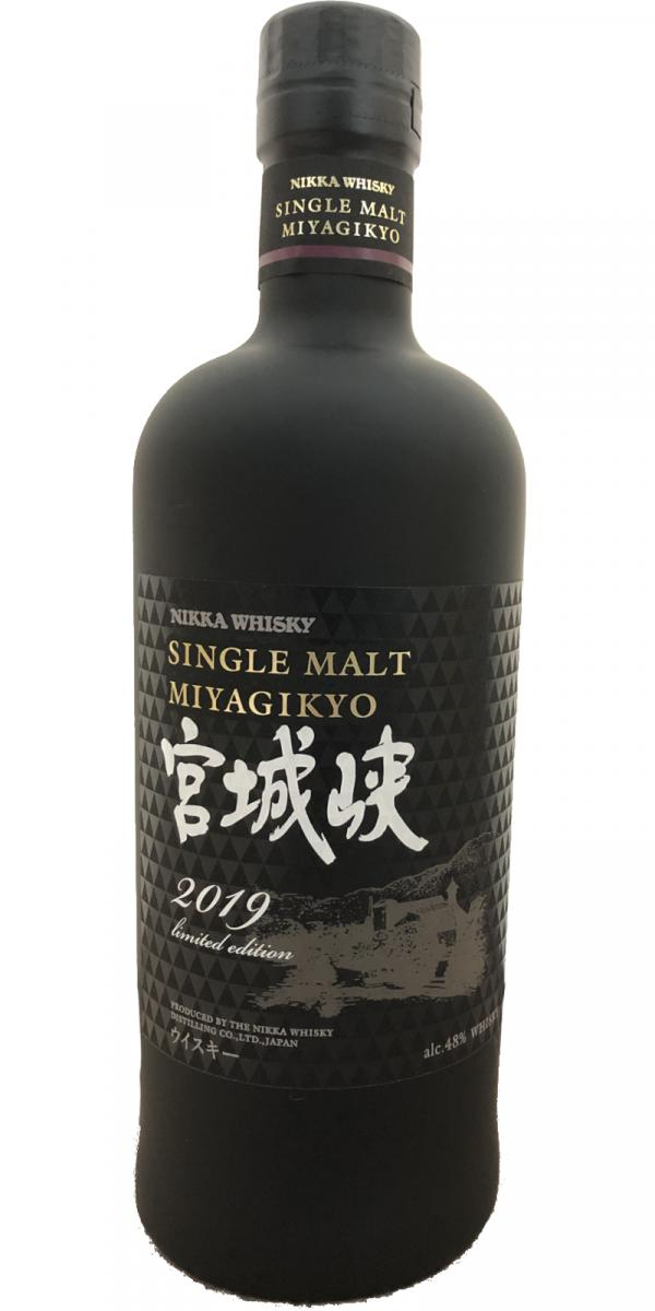 Miyagikyo 2019