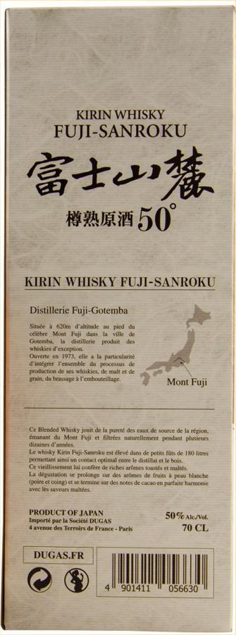 Fuji Gotemba Fuji-Sanroku 50°