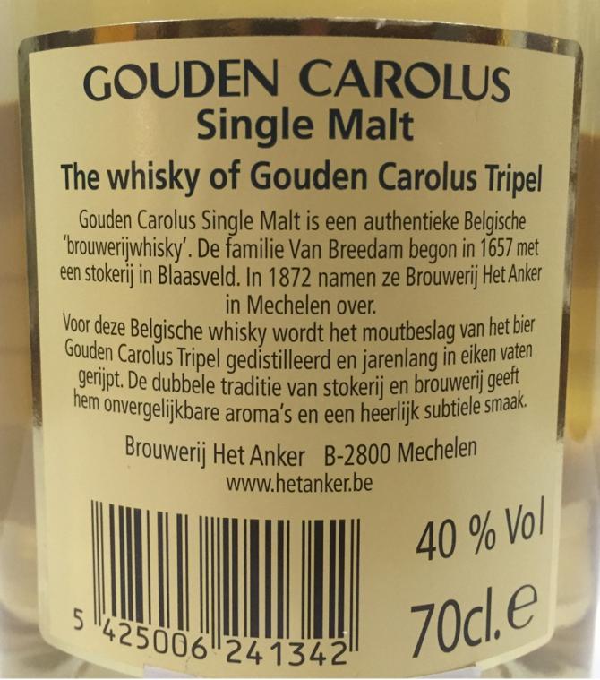 "Gouden Carolus Single Malt ""The Whisky of Gouden Carolus Tripel"""