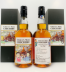 "Photo by <a href=""https://www.whiskybase.com/profile/kanpai79"">kanpai79</a>"
