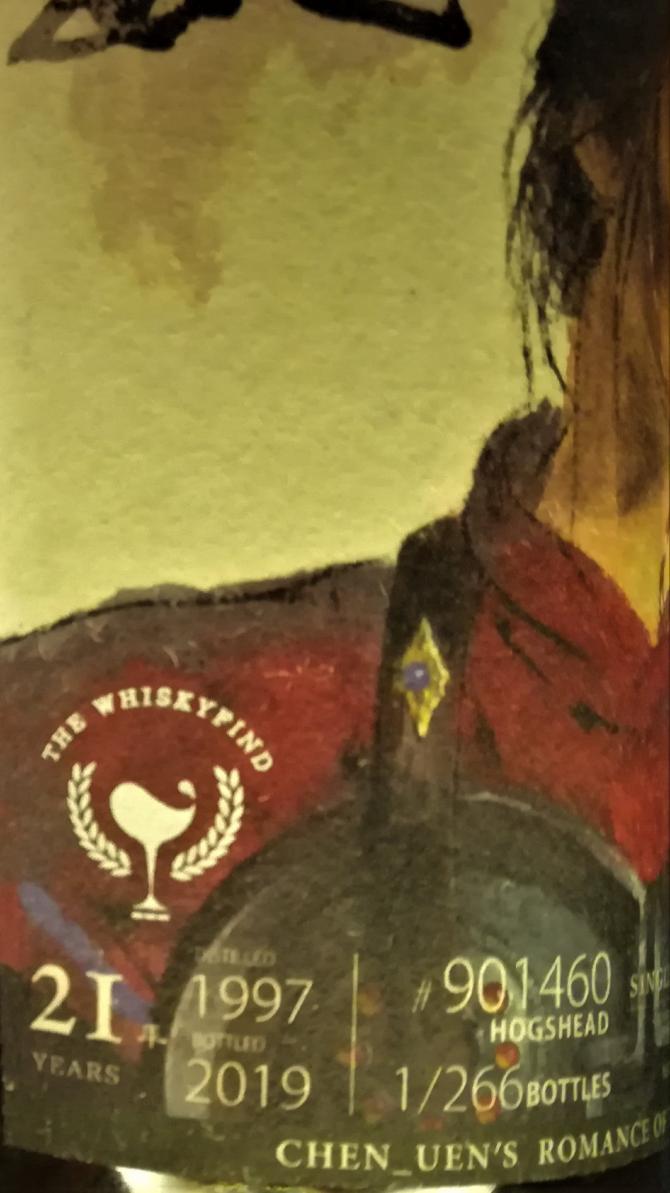 Ardmore 1997 TWf