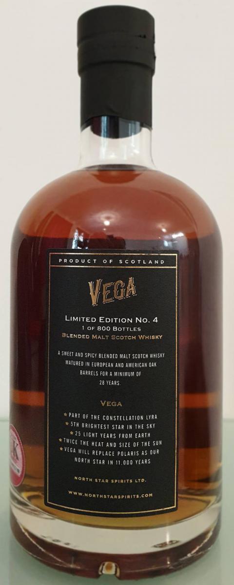 Vega 1990 NSS