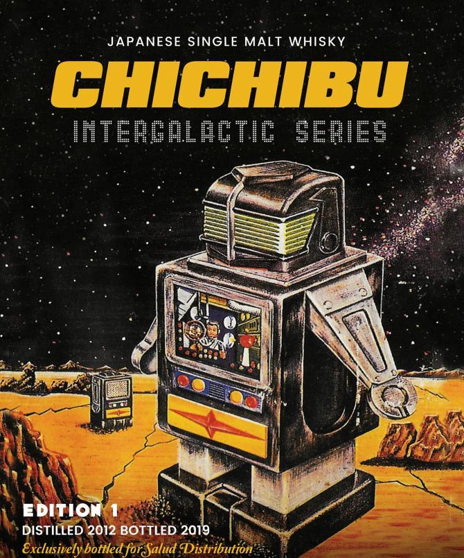 Chichibu 2012 - Intergalactic Series