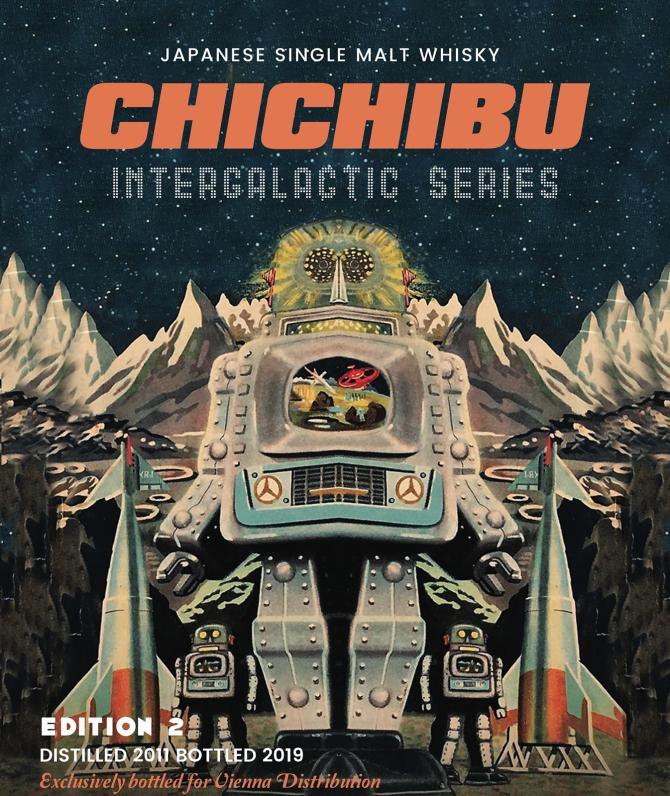 Chichibu 2011 - Intergalactic Series