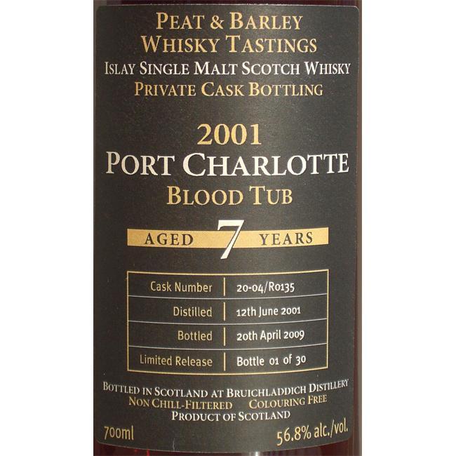 Port Charlotte 2001 Blood Tub