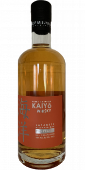 Kaiyo The Peated