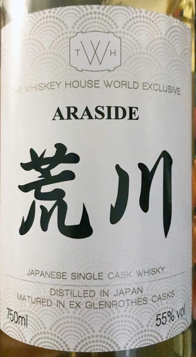 Araside 2010 DT