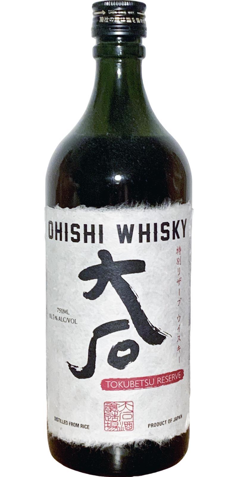 Ohishi Whisky Tokubetsu Reserve