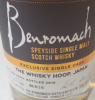 """Photo by <a href=""""https://www.whiskybase.com/profile/islemore"""">islemore</a>"""