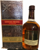 """Photo by <a href=""""https://www.whiskybase.com/profile/gerold111"""">Gerold111</a>"""