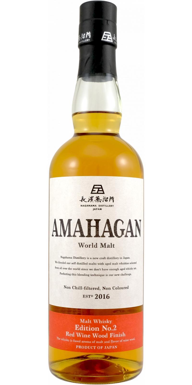 Amahagan World Malt
