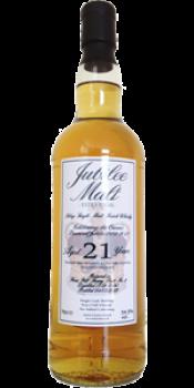 Islay Single Malt Scotch Whisky 1990 WhB