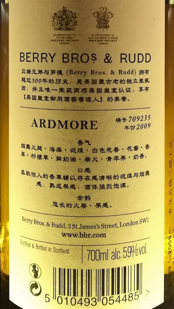 Ardmore 2009 BR