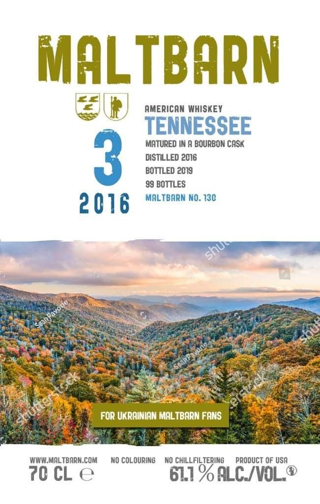 Tennessee Whiskey 2016 MBa