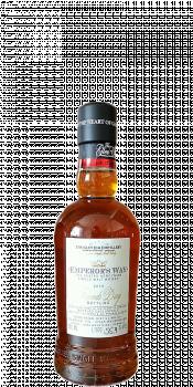 Emperor's Way Friends Day Bottling 2019