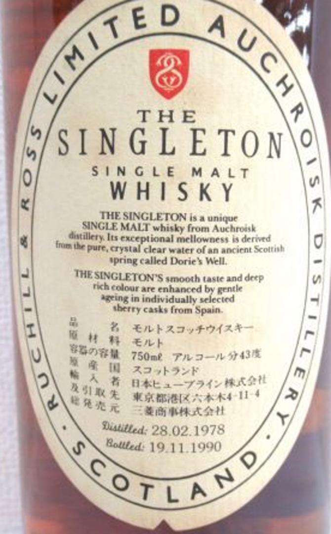 The Singleton of Auchroisk 1978