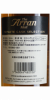 """Photo by <a href=""""https://www.whiskybase.com/profile/dionysus2"""">DIONYSUS2</a>"""