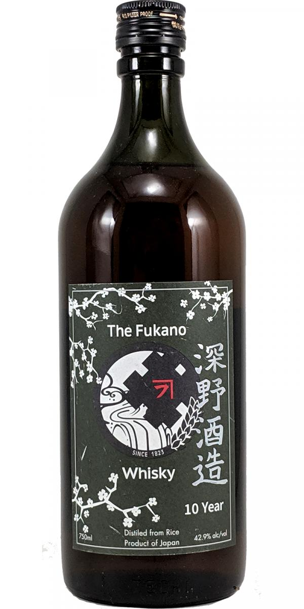 Fukano 10-year-old