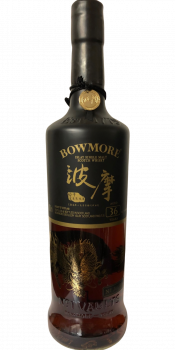 Bowmore 36-year-old