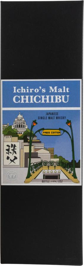 Chichibu Paris Edition 2019