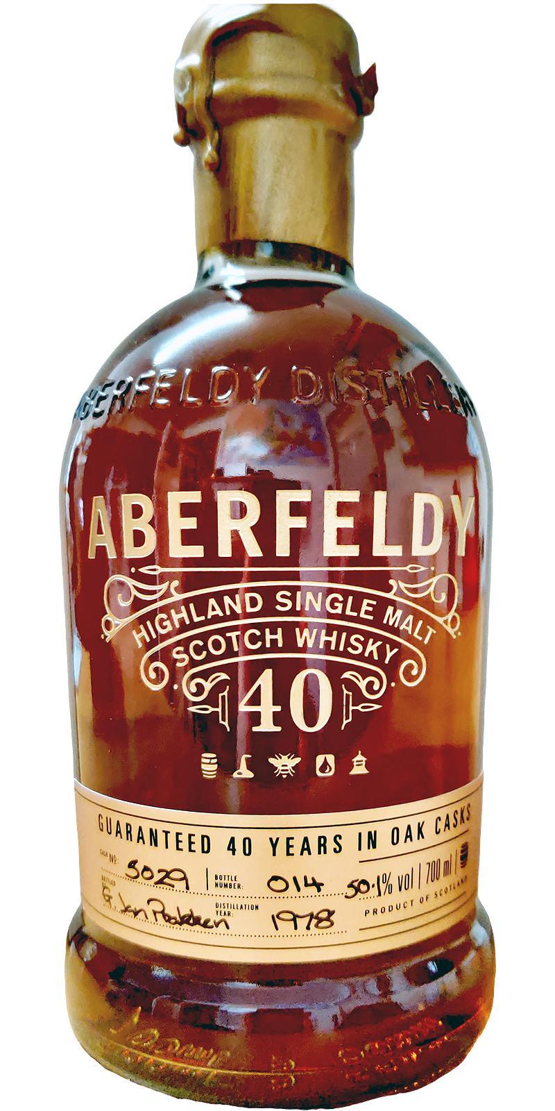 Aberfeldy 40-year-old