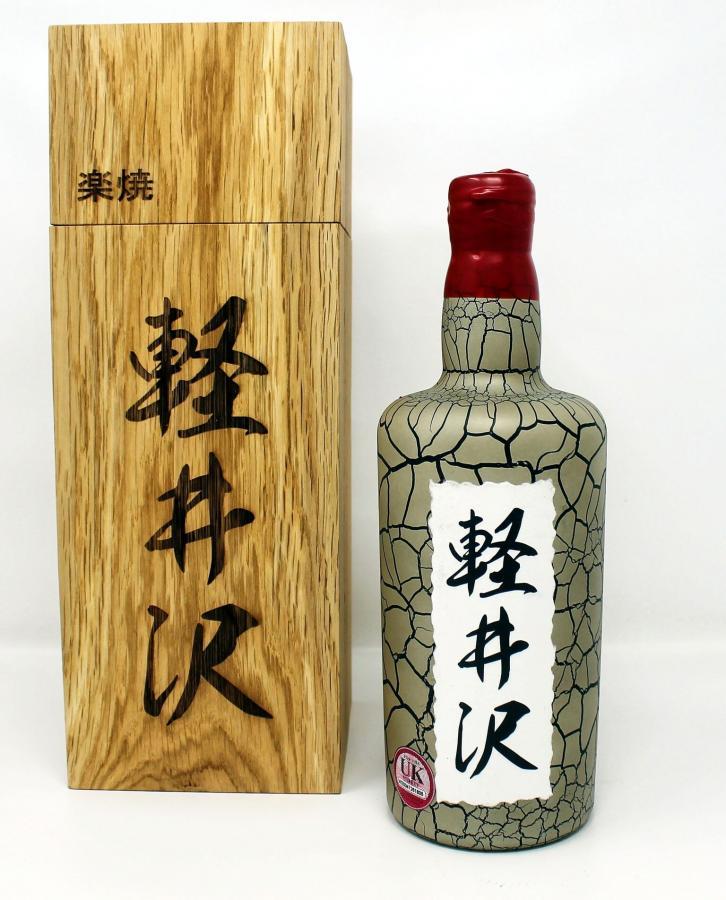 Karuizawa 1999-2000 Vintages