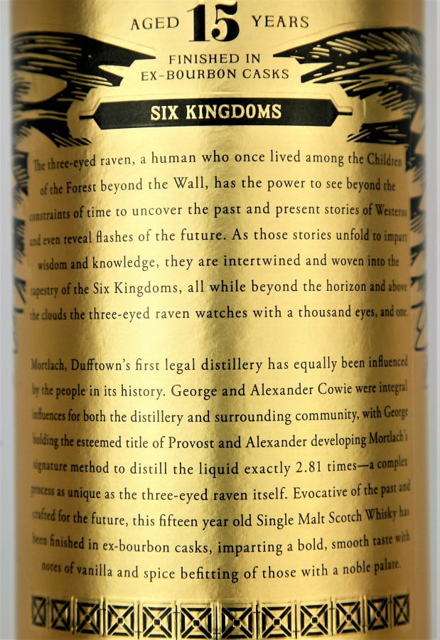 Mortlach 15-year-old - Six Kingdoms