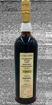Benrinnes 1995 MMcK