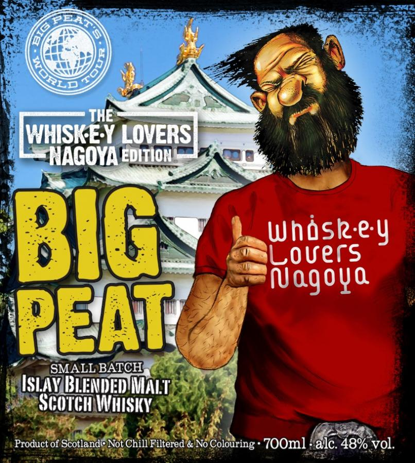 Big Peat The Whisk-e-y Lovers Nagoya Edition DL