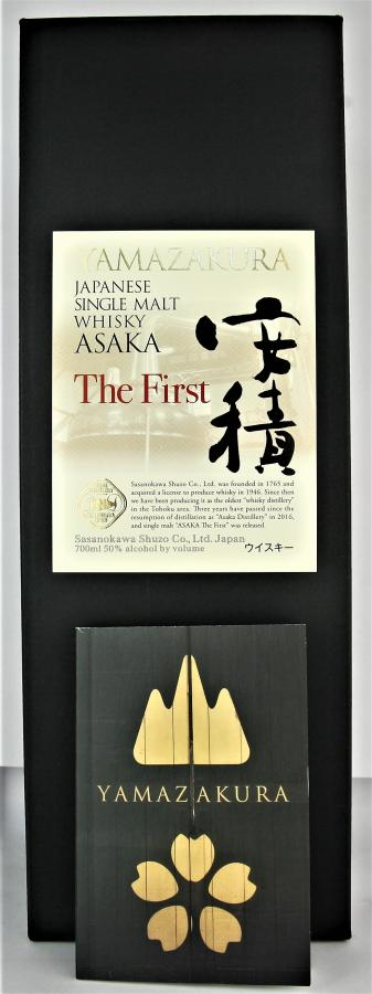 Yamazakura Asaka - The First