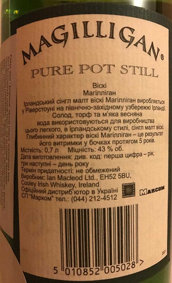 Magilligan Pure Pot Still