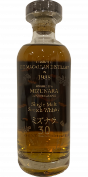 Macallan 1988 UD