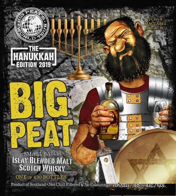 Big Peat The Hanukkah Edition 2019 DL