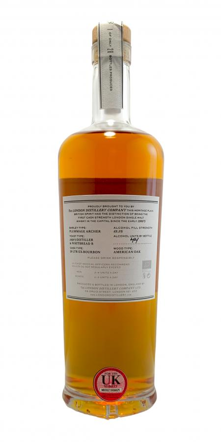 The London Distillery Company 2015