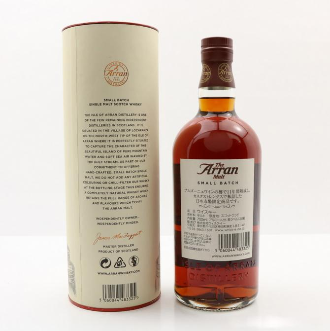 Arran 11-year-old