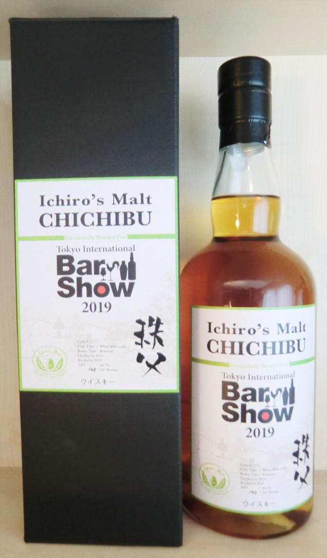 Chichibu 2012