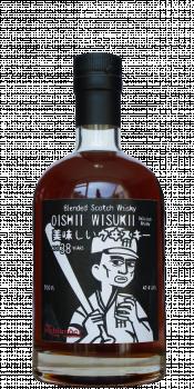 Oishii Wisukii 38-year-old HI