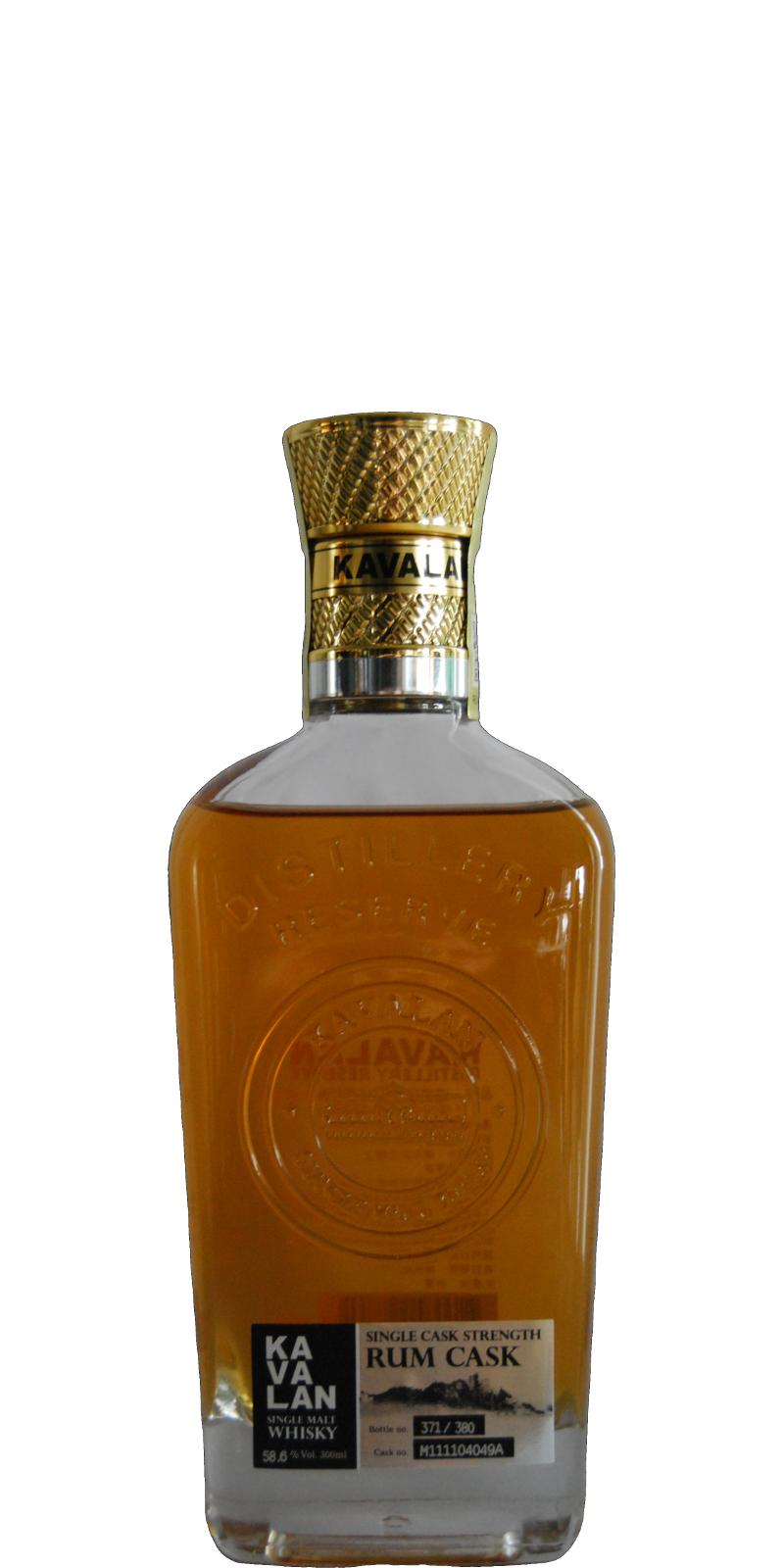 Kavalan Rum Cask